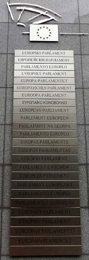 "European Parliament - ""European Parliament"" on official languages of the European Union (on the Parliament building in Brussels)"