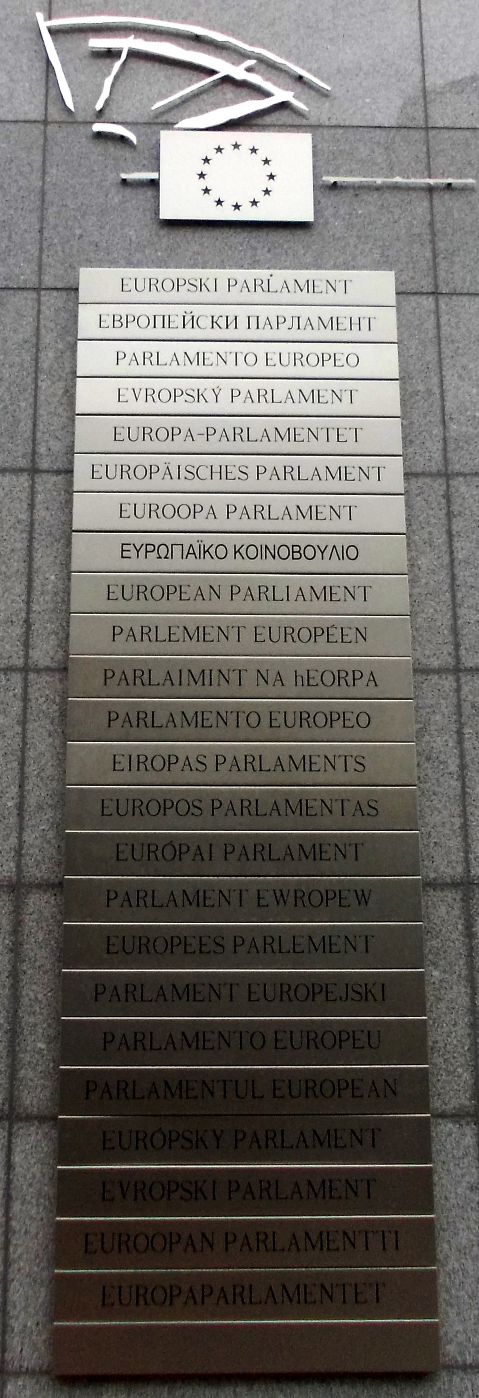 """European Parliament"" on official languages of the European Union"