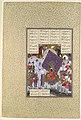 """Rustam Pained Before Kai Kavus"", Folio 146r from the Shahnama (Book of Kings) of Shah Tahmasp MET DP107138.jpg"