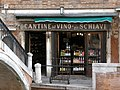""" 05 - ITALY - un bacaro a Venezia Osteria appetizers restaurant in Venice wine enoteca.jpg"