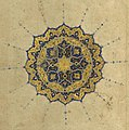 'Abd Allah ibn Shaykh Murshid al-Katib - Frontispiece with Illuminated Medallion - Walters W6182A - Full Page (cropped).jpg