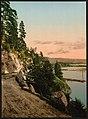 (View of Hitterdals Lake, Notodden, Telemarken (i.e, Telemark), Norway) LOC 3174203283.jpg