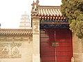 ·˙·ChinaUli2010·.· Xi'an - panoramio (56).jpg