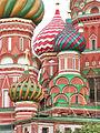Ënnentierm Basilius Kathedral Moskau.jpg