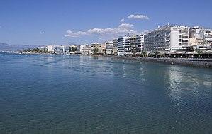 Chalcis - Chalcis' seafront