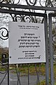 Єврейське кладовище у Полонному 02.jpg