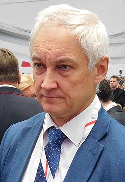 Андрей Белоусов на Съезде железнодорожников (cropped).jpg