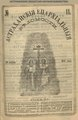 Астраханские епархиальные ведомости. 1915, №11 (20 апреля).pdf