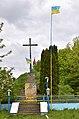 Баворів - Символічна могила Борцям за волю України - 17052772.jpg