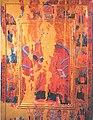 Богородица Троеручица во Лесново.jpg
