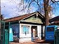 Боярка Хрещатик 70.jpg