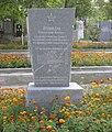 Братська могила воїнів Радянської Армії (7 осіб) 2.1.JPG