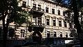 Будинок житловий та флігель Трощинського, в якому жив М.В. Гоголь – російський письменник,.jpg