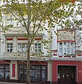 Будинок з магазином купця Чернова (тепер – міський краєзнавчий музей).jpg