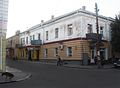 Будинок купця м. Дубно.JPG