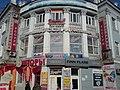 Бывшая гостиница Уссури. - panoramio.jpg