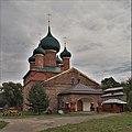 Владимирская церковь в Коровниках.jpg