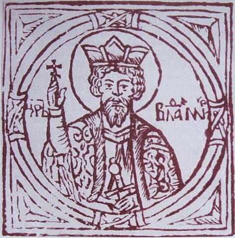 «Царь Владимир». Праздничная минея 1619 года