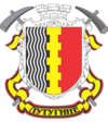 Coat of arms of Lutuhyne