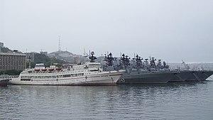 Госпитальное судно Иртыш (Владивосток).JPG