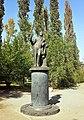 Г.Таганрог Памятник А.С. Пушкину.jpg