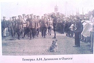 Odessa Operation (1919) - General Denikin in Odessa, September 1919.