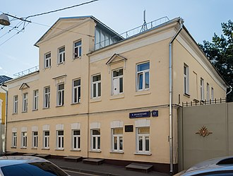 House of Denis Davydov in Bolshoy Znamensky Lane - Image: Жилой дом, Знаменский Б. пер., дом 17