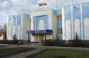 Judiciary of Russia - Kanashsky District Court in Chuvashia