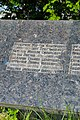 Київ, Героїв Оборони вул., Могила братська радянських воїнів 1.jpg