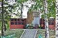 Курская область - panoramio (2).jpg