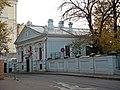 Малый Кисловский пер. 5а. Дом Наумова-Олениной-Думнова01.jpg