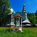 Миколаївська церква (дер.), Ізки 1.jpg