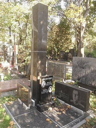 Nikolai Fedorovich Naumenko - Nikolai Naumenko's grave at Novodevichy Cemetery in Moscow