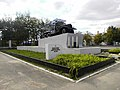 "Монумент реактивному миномету ""Катюша"" (Челябинск) f002.jpg"