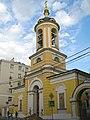 Москва. Церковь Иоанна Предтечи на Пресне.jpg