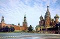 Москва (2006) 33.jpg