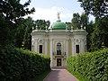 Москва - Кусково, Эрмитаж.jpg