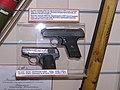 Музей истории донецкой милиции 022.jpg