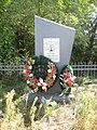 Місце загибелі Титова О. С. - генерал - майора, за 2 км на південь від с.Титове, Більмацький район, Запорізька обл.jpg