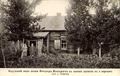Наружный вид кельи Феодора Козьмича на заимке Хромова.png