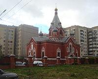 Никольский храм (Липецк).jpg