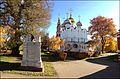 Новодевичий монастырь - panoramio (10).jpg
