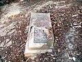 Одно из немногих уцелевших надгробий кладбища.jpg