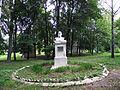 Пам'ятник І. П. Павлову 01.JPG