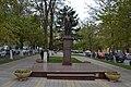 Памятник Л.И. Брежневу. Ноябрь 2016 г.jpg