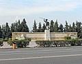 Памятник царю Леониду - panoramio (4).jpg