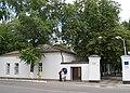 Перша міська лікарня міста Кіровограда.jpg