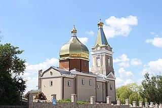 Lanivtsi City in Ternopil Oblast, Ukraine