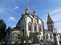 Православные купола Москвы..JPG