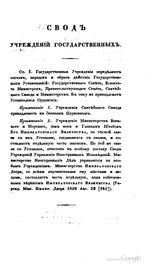 1832 год какой это век список самых редких монет россии